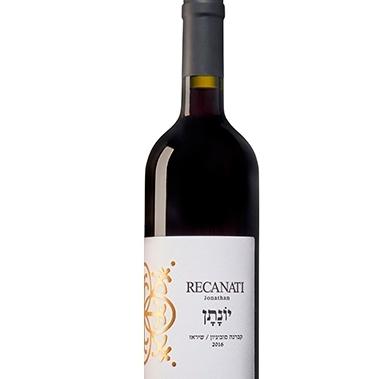 יין אדום רקנטי